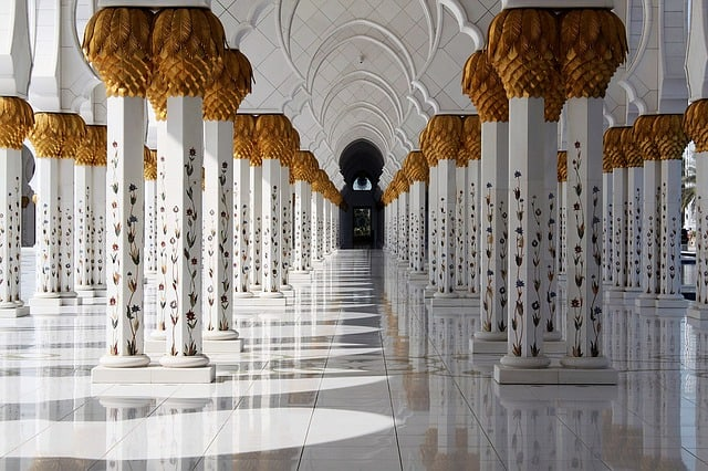 Ilustrasi Halaman Masjid