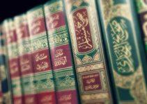 Etika Terhadap Hadits Nabi Shallallahu 'alaihi Wassallam