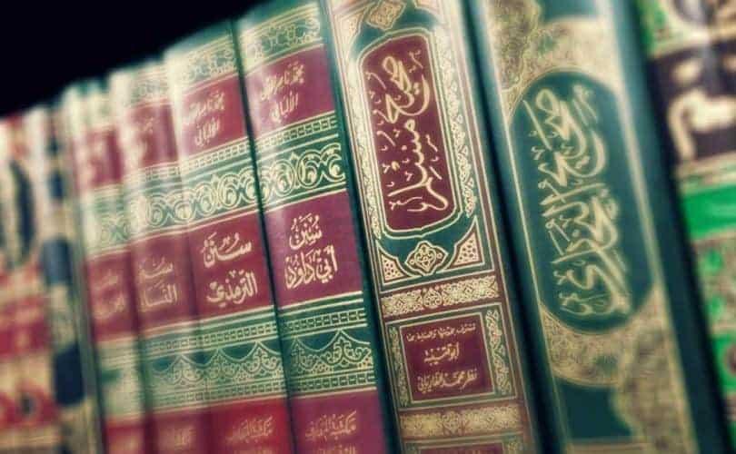 Kitab Hadist Dalil