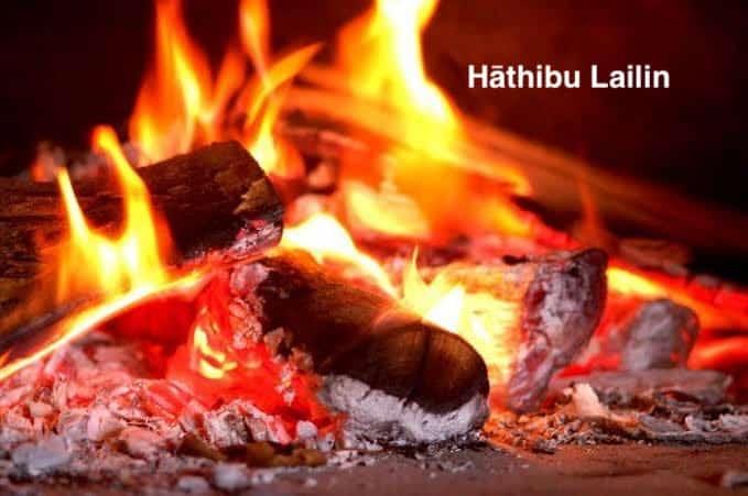 Hāthibu Lailin